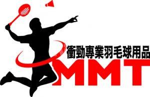 mmt_alan_logo